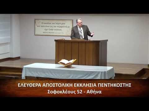 Κατά Ιωάννην Ευαγγέλιον κεφ. κ΄ (20) 19-31 // Νίκος Πιτσούνης