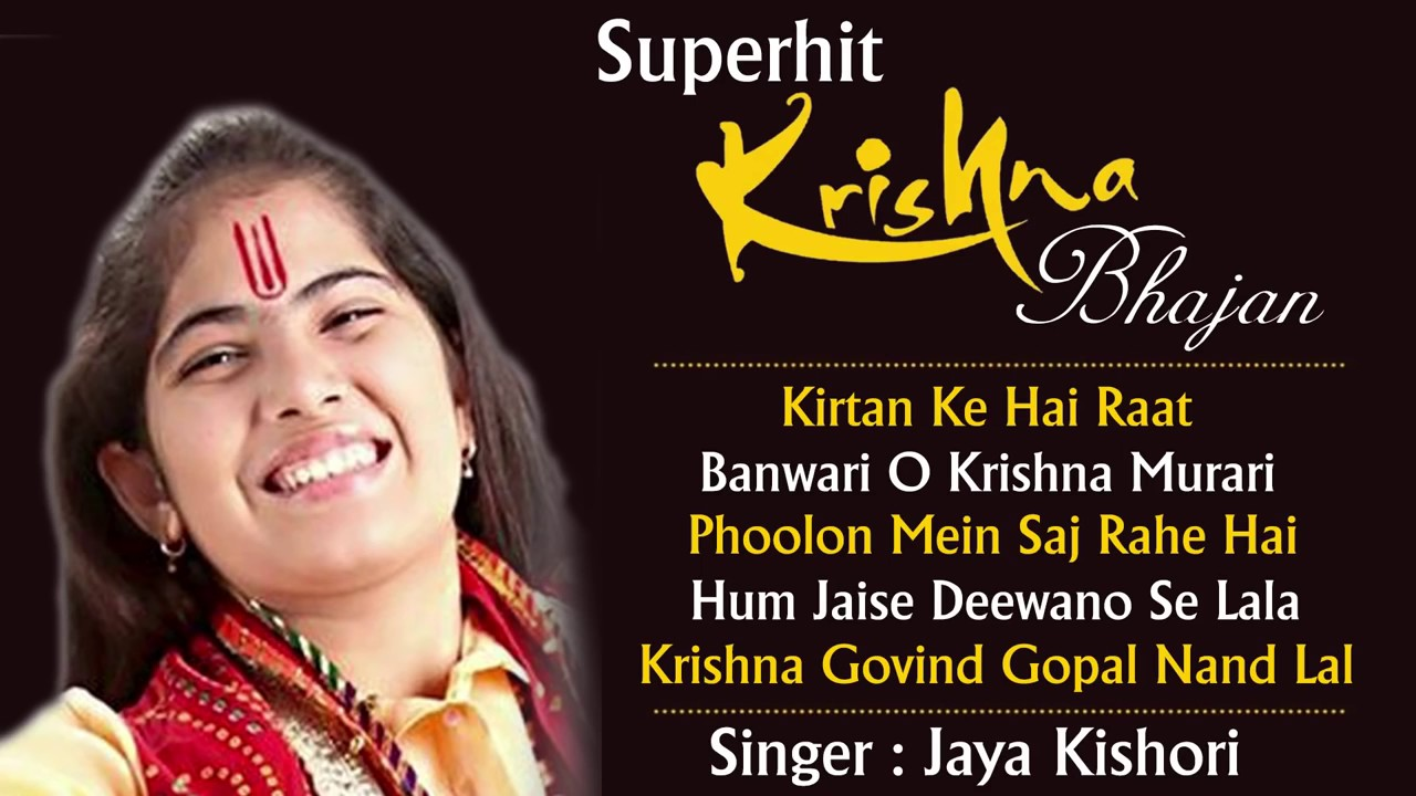 Hits Of JAYA KISHORI Bhajan Superhit Krishna Bhajan Latest Devotional Song