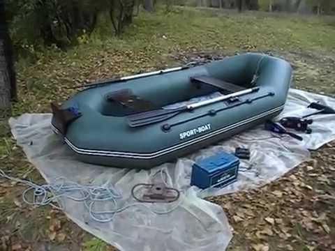 1 июн 2014. Я решил поставить на свой пеликан 280 с навесным транцем небольшой. В характеристиках к лодке рекомендует на транец моего.