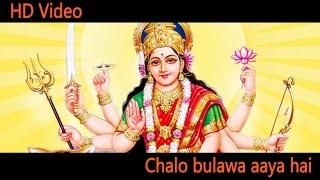 Download Hindi Video Songs - Chalo Bulawa Aaya Hai | Navratiri Special Song | Devotional Video Song