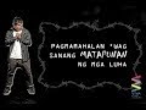 Pio feat, Lolita Carbon — Himig ng Pag-ibig (Official Lyric Video)