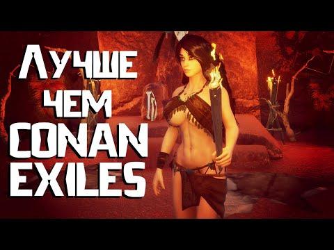 Покахонтас в диких землях [WL Adult RPG 18+]