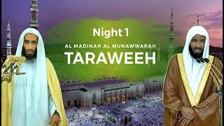 1st Ramadan 1442/2021 Madinah Taraweeh - Sheikh Ah