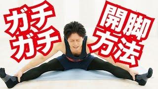 【期間限定70%OFF】40代でも3週間で腹筋が割れるプログラム (12月7日2...