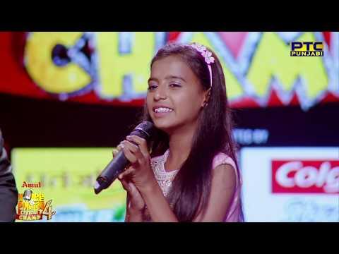 Shabnam  Sangdi Sangdi  Kulwinder Billa  Studio Round 02  Voice Of Punjab Chhota Champ 4