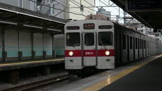 東急電鉄8500系8631F 急行「南栗橋」行き 東武スカイツリーライン東向島駅通過