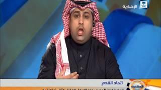 مداخلة رئيس نادي الرائد والحديث حول أنتقال سعيد المولد للأهلي