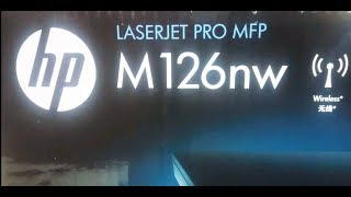 HP LASERJET PRO MF M126NW UNBOXING STEP BY STEP HINDI/URDU