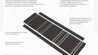 профиль дорс - про двери фабрики Profil doors(, 2014-10-10T15:16:06.000Z)