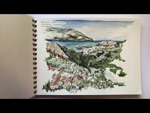 "Handmade ""Travelbook"" from Karpathos"