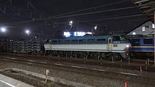 EF66-115@千里丘