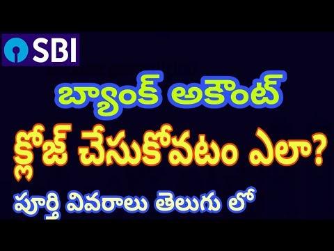 How To Close Saving Account In SBI || Full Details In Telugu