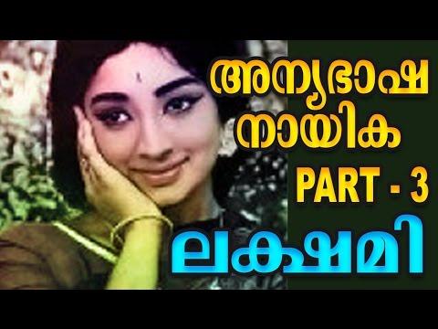 നിങ്ങൾക്കറിയാത്ത ലക്ഷ്മി   Malayalam Cinema Actress Lakshmi