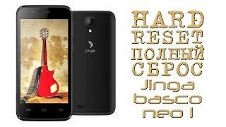 Jinga basco l3 официальный сайт