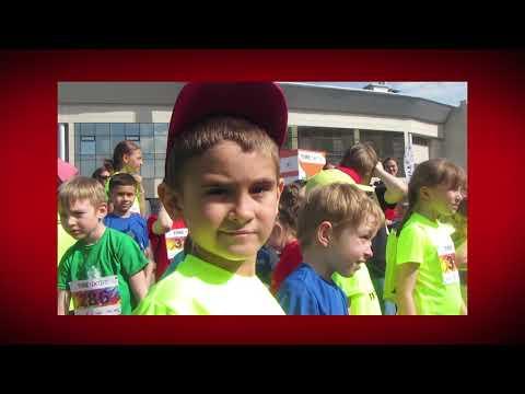 Новости спорта 15.05.2020