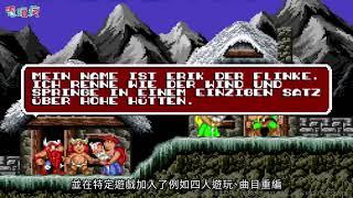 《暴雪遊樂場典藏系列》收錄《失落的維京人》、《搖滾賽車》等經典始祖級遊戲
