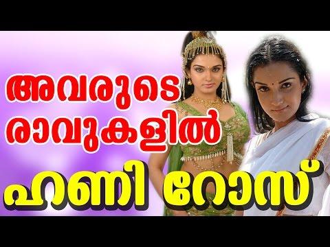 സീമക്ക് പകരകാരിയായി  ഹണീ  റോസ് ?? | Honey Rose instad Seema | Film gossip | Avaraude Ravukal
