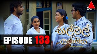 සල් මල් ආරාමය | Sal Mal Aramaya | Episode 133 | Sirasa TV Thumbnail