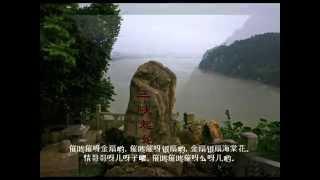 中国文艺歌曲
