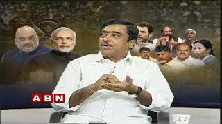 Debate | BJP Plans To Sever Congress JDS Alliance In Karnataka | Part 1 | ABN Telugu