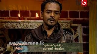 Nopenena Manaya | 10th February 2018