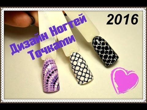 Дизайн ногтей гель-лаком: фото лучших идей