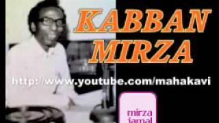 Kabban Mirza - Rare Audio