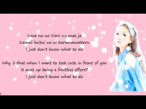 Kana Nishino - Distance(Rom+Eng Lyrics)