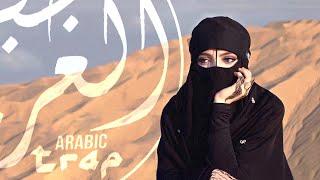 FG - Ekinoks ( Best Arabic Remix ♛ Arabian EDM ♛  ريمكس عربي )