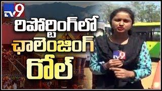 Kerala hartal violence : Police arrest 1369 persons - TV9