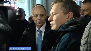 Выпуск «Вести-Иркутск» 15.11.2018 (06:35)