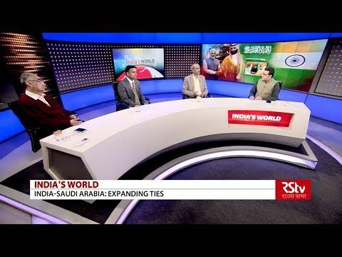 India's World - India-Saudi Arabia: Expanding Ties