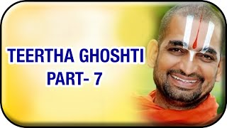 Sundarakanda 55 to 68 | Vasantha Navrathri Mahosthsavam Part 7 | Sri Chinna Jeeyar Swamiji