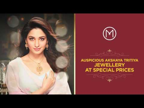 Auspicious Akshaya Tritiya at special prices