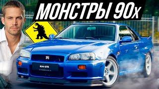 Самый дорогой Nissan: Skyline из Форсаж и NFS #ДорогоБогато №104 | Одержимые Ниссан Скайлайн GTR R34
