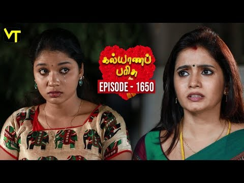 Kalyana Parisu Tamil Serial Latest Full Episode 1650 Telecasted on 05 August 2019 in Sun TV. Kalyana Parisu ft. Arnav, Srithika, Sathya Priya, Vanitha Krishna Chandiran, Androos Jessudas, Metti Oli Shanthi, Issac varkees, Mona Bethra, Karthick Harshitha, Birla Bose, Kavya Varshini in lead roles. Directed by P Selvam, Produced by Vision Time. Subscribe for the latest Episodes - http://bit.ly/SubscribeVT  Click here to watch :   Kalyana Parisu Episode 1649 https://youtu.be/t7Wn7jybjaQ  Kalyana Parisu Episode 1647 https://youtu.be/Z3uIjjaagds  Kalyana Parisu Episode 1646 https://youtu.be/mxxeKBz_Ve8  Kalyana Parisu Episode 1645 https://youtu.be/s2-afRiTHmE  Kalyana Parisu Episode 1644 https://youtu.be/-KBHoDidBBI  Kalyana Parisu Episode 1643 https://youtu.be/lKuuGOU-kYw  Kalyana Parisu Episode 1642 https://youtu.be/eJj_LF7QEg4  Kalyana Parisu Episode 1641 https://youtu.be/Wv56djfBB64  Kalyana Parisu Episode 1640 https://youtu.be/Fw4gf6bFhrM  Kalyana Parisu Episode 1639 https://youtu.be/-Knx7sZrrzQ  Kalyana Parisu Episode 1638 https://youtu.be/Vm6Rt_j56Eg  Kalyana Parisu Episode 1637 https://youtu.be/4erNm7MSwgw   For More Updates:- Like us on - https://www.facebook.com/visiontimeindia Subscribe - http://bit.ly/SubscribeVT