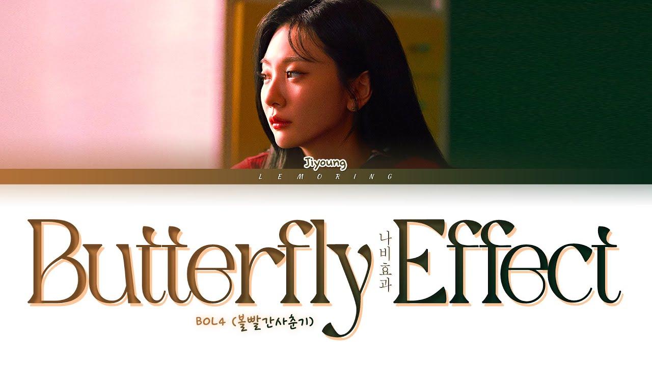 Download 볼빨간사춘기 나비효과 가사 (BOL4 Butterfly Effect Lyrics) [Color Coded Lyrics/Han/Rom/Eng]