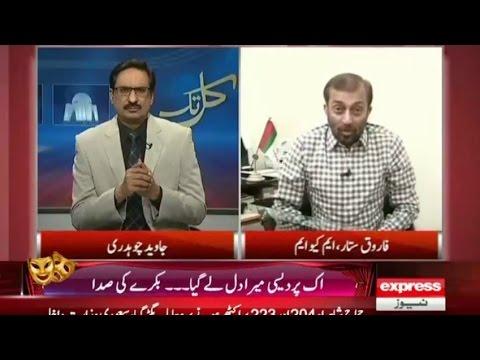 Kal Tak - 24 September 2015 ( Farooq Sattar Interview )