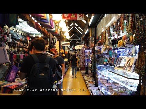 Chatuchak Weekend Market (JJ Market) - Bangkok ตลาดนัดจตุจักร : 4K