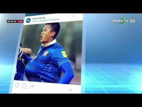 โซเชียล หลังเกมไทย-อิรัก | 25-03-59 | เช้าข่าวชัดโซเชียล | ThairathTV