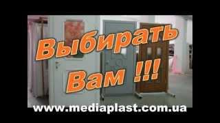 Двери ПВХ от Медиа-Пласт(, 2012-04-03T09:11:14.000Z)