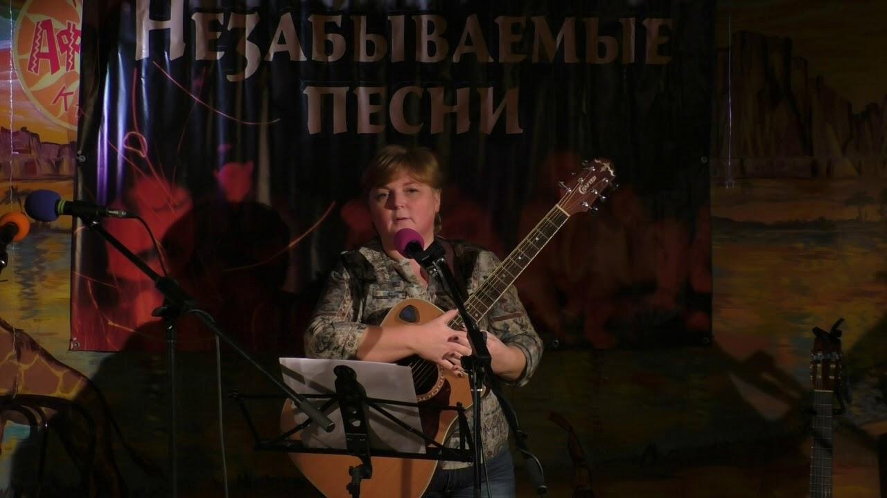 Незабываемые песни 2017-2018, концерт №3 Часть 2