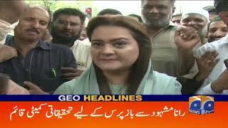 Geo Headlines - 07 PM - 03 October 2018