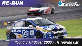 Thailand Super 2000/ Thailand Touring Car : Round 6 @Chang International Circuit