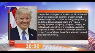 «Ազատություն» TV-ի լրատվական կենտրոն, 16-ը մայիսի, 2018թ