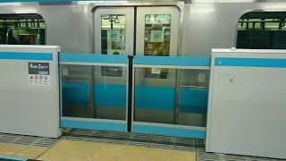 【地下鉄と路面電車との乗換駅】JR京浜東北線王子駅ホームドア使用開始