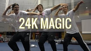 24K MAGIC - Bruno Mars Dance Choreography || Kent Heckel