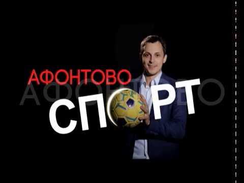 ставки красноярск онлайн на онлайн спорт