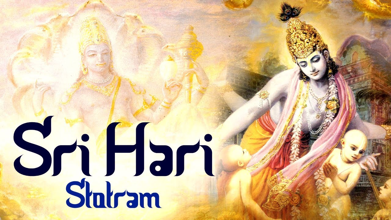 SHREE HARI STOTRAM