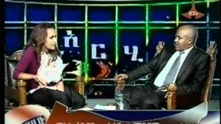 Tewodros Teshome - Arhibu  Interview, Clip 7 of 7